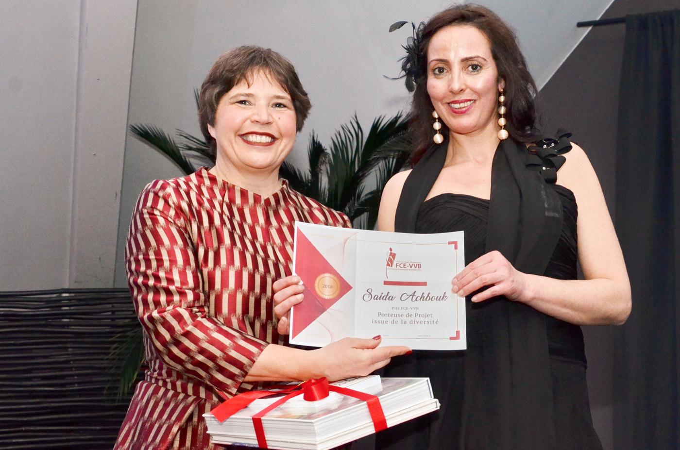 Cécile Jodogne lors du gala de l'Association Belge des Femmes Chefs d'Entreprises (ABFCE)